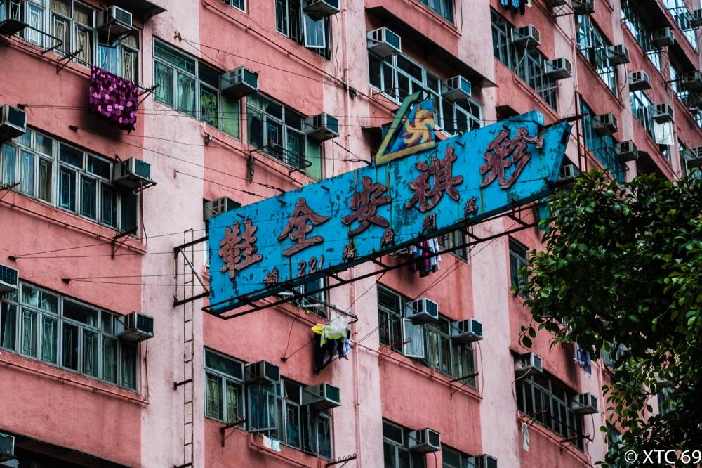 Hanoi und Hongkong-5029