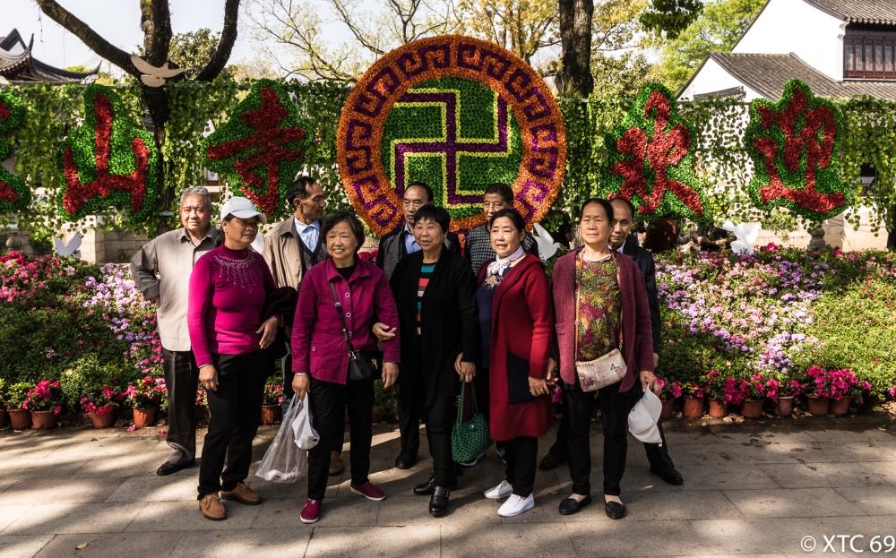 Shanghai minus 1-6695
