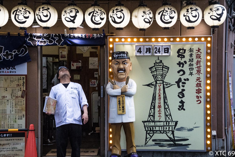 Japan-0115