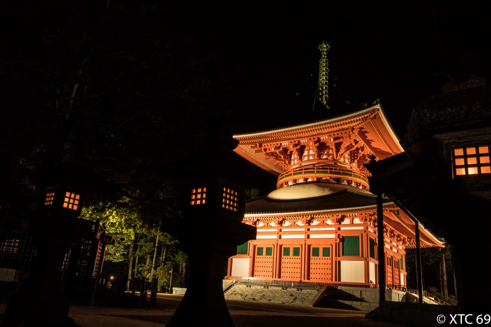 Japan Kyosan--58